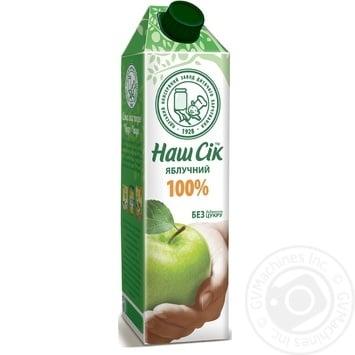 Apple juice Nash Sok 950ml