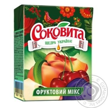Напиток Соковита сокосодержащий мультивитаминный с мякотью 200мл