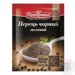 Перець чорний мелений Pripravka 20г