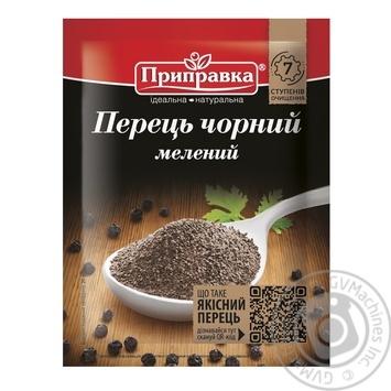 Перец черный молотый Pripravka 20г