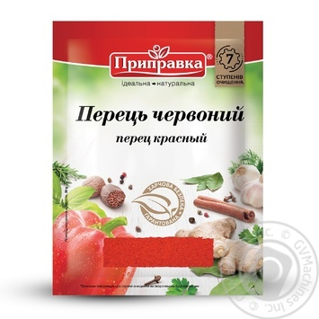 Перець червоний мелений Pripravka 20г
