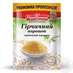 Pripravka powder mustard spices 50g