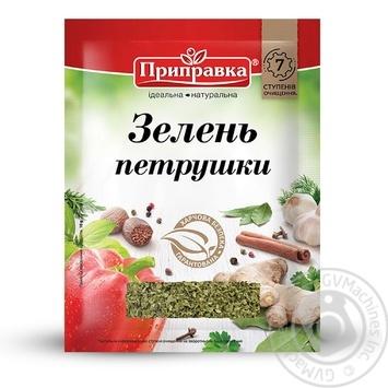Зелень петрушки сушеная Pripravka 10г