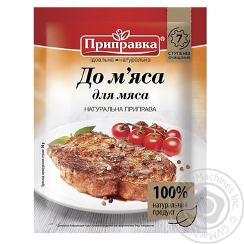 Prypravka Seasoning For Meat - buy, prices for Novus - image 1