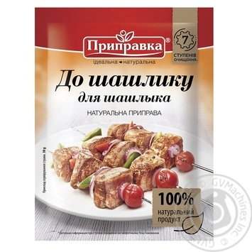 Натуральная Приправа Pripravka для шашлыка 30г - купить, цены на Novus - фото 1
