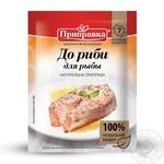 Натуральная Приправа Pripravka для рыбы 30г