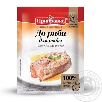 Натуральная Приправа Pripravka для рыбы 30г - купить, цены на Novus - фото 1