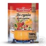 Приправа Pripravka для супов 30г