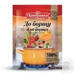 Натуральная Приправа Pripravka для борща 30г