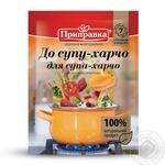 Натуральна Приправа Pripravka для супу-харчо 30г
