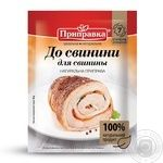 Натуральная Приправа Pripravka для свинины 30г