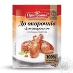 Натуральна Приправа Pripravka для окорочків 30г