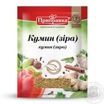 Prypravka Cumin Seasoning