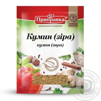Prypravka Cumin Seasoning - buy, prices for Novus - image 1