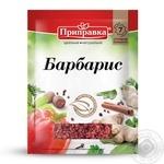 Барбарис Pripravka 10г