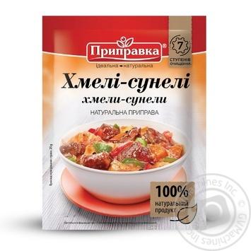 Натуральная Приправа Pripravka Хмели-сунели 25г