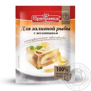 Натуральна Приправа Pripravka для заливної риби з желатином 20г