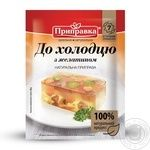 Prypravka Seasoning for chill 20g