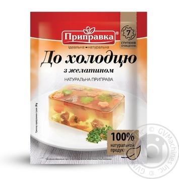 Натуральна Приправа Pripravka для холодцю з желатином 20г