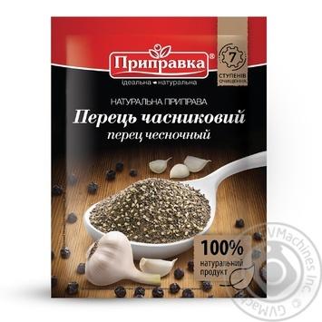 Приправа Pripravka Перец чесночный 20г - купить, цены на Метро - фото 3