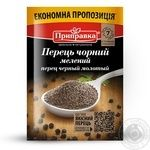 Pripravka ground black pepper 50g