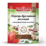 Перець духмяний мелений Pripravka 15г