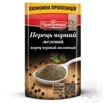 Перец черный молотый Pripravka 100г