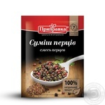 Prypravka Pepper Mix Seasoning 30g