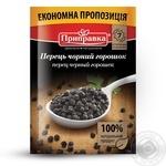 Перець чорний горошок Pripravka 50г