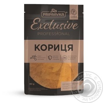 КорицамолотаяPripravka Exclusive Professional 60г - купить, цены на Novus - фото 1
