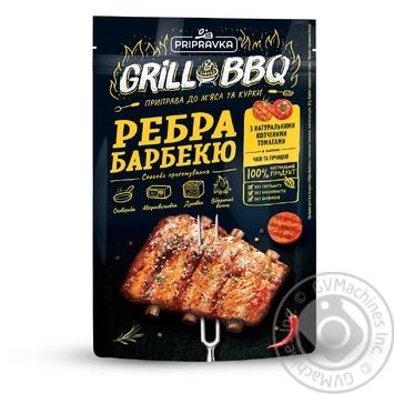 Grill&BBQ Pripravka Приправа для мяса и курицы Ребра барбекю с копчеными томатами чили и горчицей 30г - купить, цены на Фуршет - фото 1
