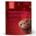 Pripravka Chocolate Muffins Baking Mix 300g