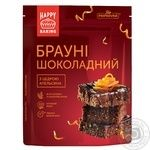 Blend Pripravka Chocolate for baking 300g packaged Ukraine