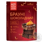 Pripravka Chocolate Brownie with Orange Peel Baking Mix 300g