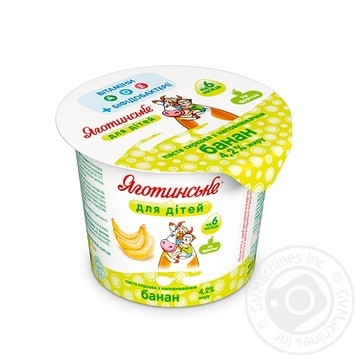 Yagotynske For Children Banana For 6+Months Babies Cheese Cream 100g - buy, prices for MegaMarket - image 1
