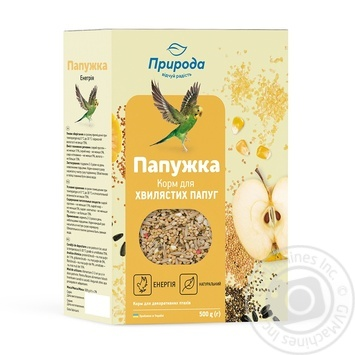 Food for budgies Priroda Parrot Energy 500g - buy, prices for CityMarket - photo 1