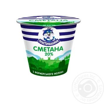 Prostokvasyno Sour Cream 20% 205g - buy, prices for MegaMarket - image 1