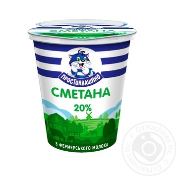 Prostokvasyno Sour Cream 20% 340g - buy, prices for Furshet - image 2