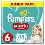 Підгузки-трусики Pampers Extra Large 6 16+ кг 44шт - купити, ціни на Ашан - фото 1