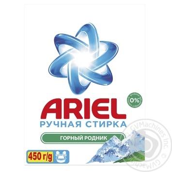 Пральний порошок Ariel Гірське джерело для ручного прання 450г - купити, ціни на Фуршет - фото 1