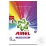 Ariel Color Laundry Powder Detergent 1,5kg