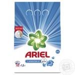 Ariel Lenor Aroma Laundry Powder Detergent 1,5kg