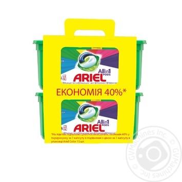 Капсулы для стирки Ariel Pods Все-в-1 Color 2х30шт - купить, цены на Ашан - фото 1