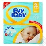 Evy Baby Diapers Mini 2 3-6kg 80pcs