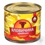 Rodynnyi Smak Army Stewed Beef Meat 525g