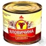Говядина Семейный вкус ДСТУ тушеная 525г