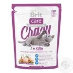 Корм сухой Brit Care гипоаллергенный для котят 400г