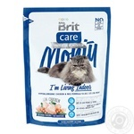 Brit Care Monty Dry Food for Living Indoor Cats 400g
