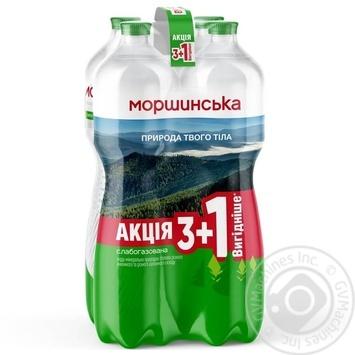 Вода мінеральна Моршинська газована 4шт*1.5л - купити, ціни на МегаМаркет - фото 1