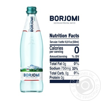 Borjomi Mineral Carbonated Water 0.5l - buy, prices for MegaMarket - image 3